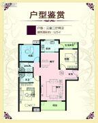 奥林匹克广场3室2厅2卫125平方米户型图