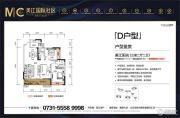 美江国际社区3室2厅2卫111平方米户型图