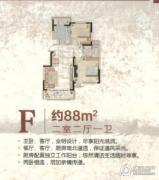 东方小镇 高层2室2厅1卫88平方米户型图