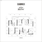 牧云溪谷0室2厅2卫127平方米户型图