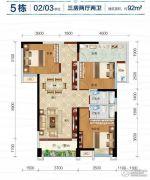 �X江一品3室2厅2卫92平方米户型图