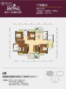 振兴・玫瑰园二期4室2厅2卫139平方米户型图