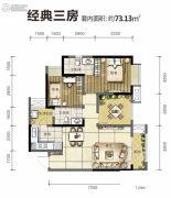 旭阳台北城3室2厅2卫73平方米户型图