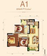 邦泰・铂仕公馆3室2厅1卫75平方米户型图