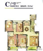华强城4室2厅2卫176平方米户型图
