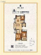 滨江壹号3室2厅2卫117平方米户型图