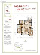 永宁公馆3室2厅3卫188平方米户型图