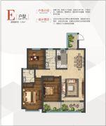安泰・名筑3室2厅2卫132平方米户型图