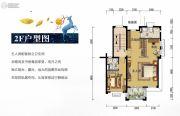 碧桂园翡翠湾5室2厅4卫210平方米户型图