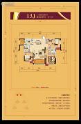 美联天骄城3室2厅2卫117平方米户型图