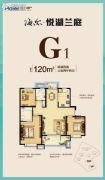 悦湖兰庭3室2厅2卫120平方米户型图