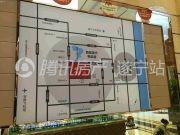 义乌商业广场规划图