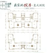 荔山雅筑3室2厅2卫152平方米户型图