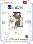 碧桂园润杨溪谷2室2厅1卫85平方米户型图