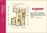 佳源优优花园4室2厅2卫137平方米户型图