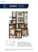 旭辉宝龙东湖城4室2厅2卫0平方米户型图