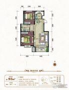 中铁城2室2厅1卫93平方米户型图