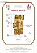 赞成杭家4室2厅2卫89平方米户型图