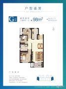 温泉新都孔雀城英国宫3室2厅1卫98平方米户型图