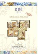 颐和・金凤花园二期3室2厅2卫0平方米户型图