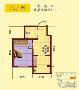 南台花园1室1厅1卫47平方米户型图