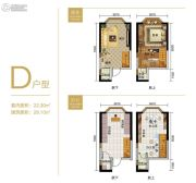重庆黄金嘉年华1室1厅1卫22平方米户型图