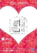蔷薇国际1室2厅1卫51平方米户型图