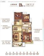 中粮朗云3室2厅1卫88--89平方米户型图
