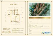 金屋秦皇半岛3室2厅1卫112平方米户型图