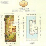 遂宁天鹅湖3室2厅3卫135平方米户型图