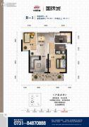 中国铁建国际城2室2厅1卫79平方米户型图