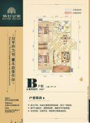 银杉公寓2室2厅1卫99平方米户型图