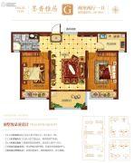 元泰・中华园2期2室2厅1卫85--90平方米户型图