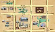 广汇・圣湖城交通图
