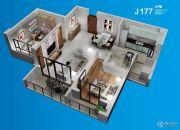 台山碧桂园2室2厅1卫86平方米户型图