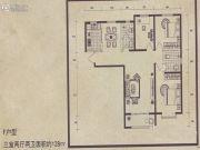 舜天嘉园3室2厅2卫128平方米户型图