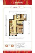 南湖观邸2室2厅1卫91平方米户型图