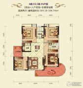 金岸华府4室2厅2卫165--166平方米户型图