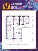 普霖・第一城3室2厅2卫123平方米户型图
