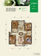 总部生态城・璧成康桥4室2厅2卫154平方米户型图
