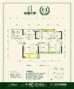 嘉湖美都3室2厅2卫86--107平方米户型图