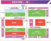 梧桐墅・购物广场规划图