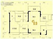 名德幸福里3室2厅2卫120--130平方米户型图