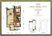 万晟城・华府2室1厅1卫78平方米户型图