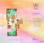 随州随园嘉墅4室2厅2卫174平方米户型图