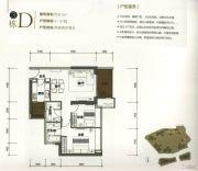 华润银湖蓝山2室2厅2卫91平方米户型图