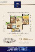 恒业・东方曼哈顿二期3室2厅1卫95平方米户型图