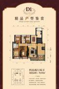 湛江万达广场4室2厅2卫163平方米户型图