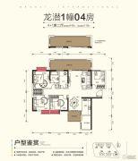 仁海・海东国际4室2厅2卫145平方米户型图