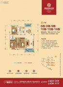 湘南国际商贸博览城3室2厅2卫125--127平方米户型图
